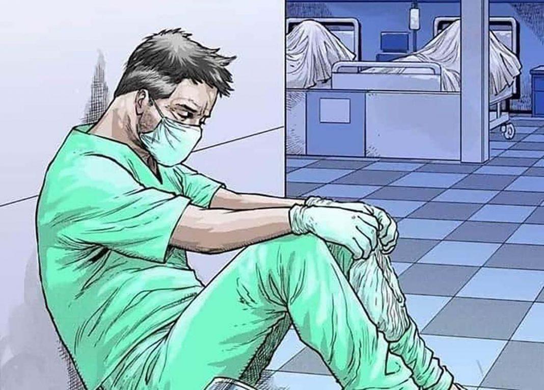 apagón en hospital cubano