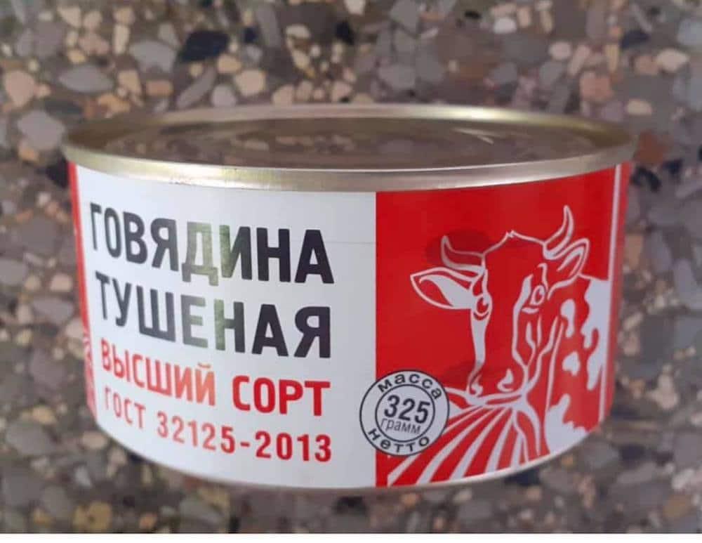 Carne rusa de los módulos