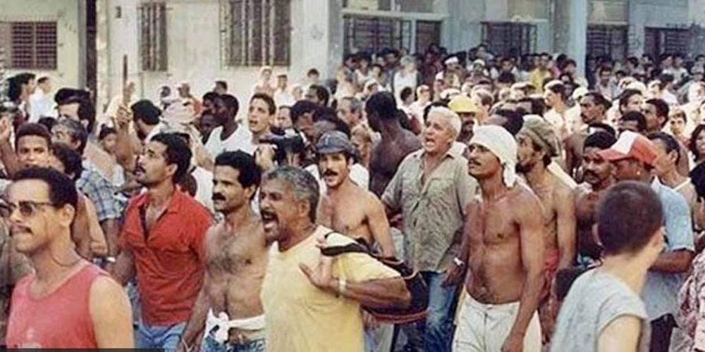 Maleconazo, 5 de agosto de 1994