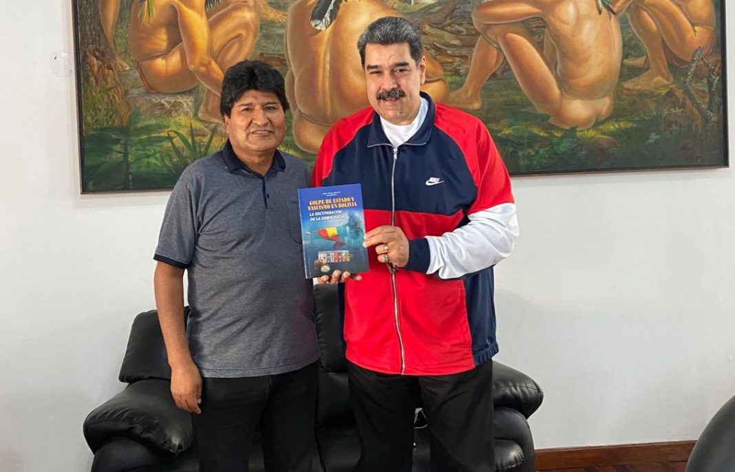 Evo Morales y sus teorías sobre el plátano maduro